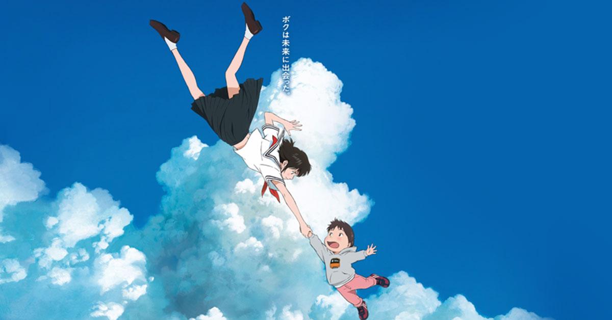 《跳躍吧!時空少女》導演細田守新作《未來的未來》穿越時空展開大冒險!
