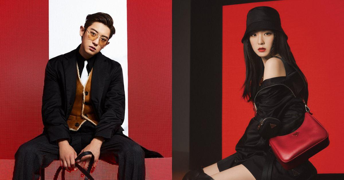 """蔡徐坤新增兩名""""師弟妹""""!Red Velvet Irene、EXO朴燦烈成為Prada最新品牌大使!"""