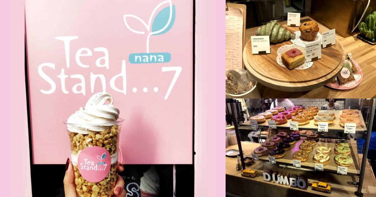 【日本】東京必去網美咖啡廳:最新IG超人氣打卡景點,不只好拍也超好吃!