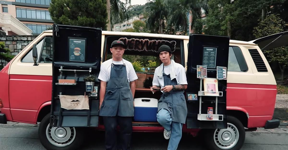 21歲義無反顧逃離大學,台北大男孩創業開「街頭餐車」!