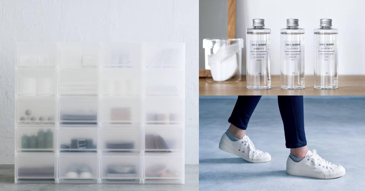 無印良品2019年10大熱銷名單出爐!第一名的產品絕對讓你跌破眼鏡!