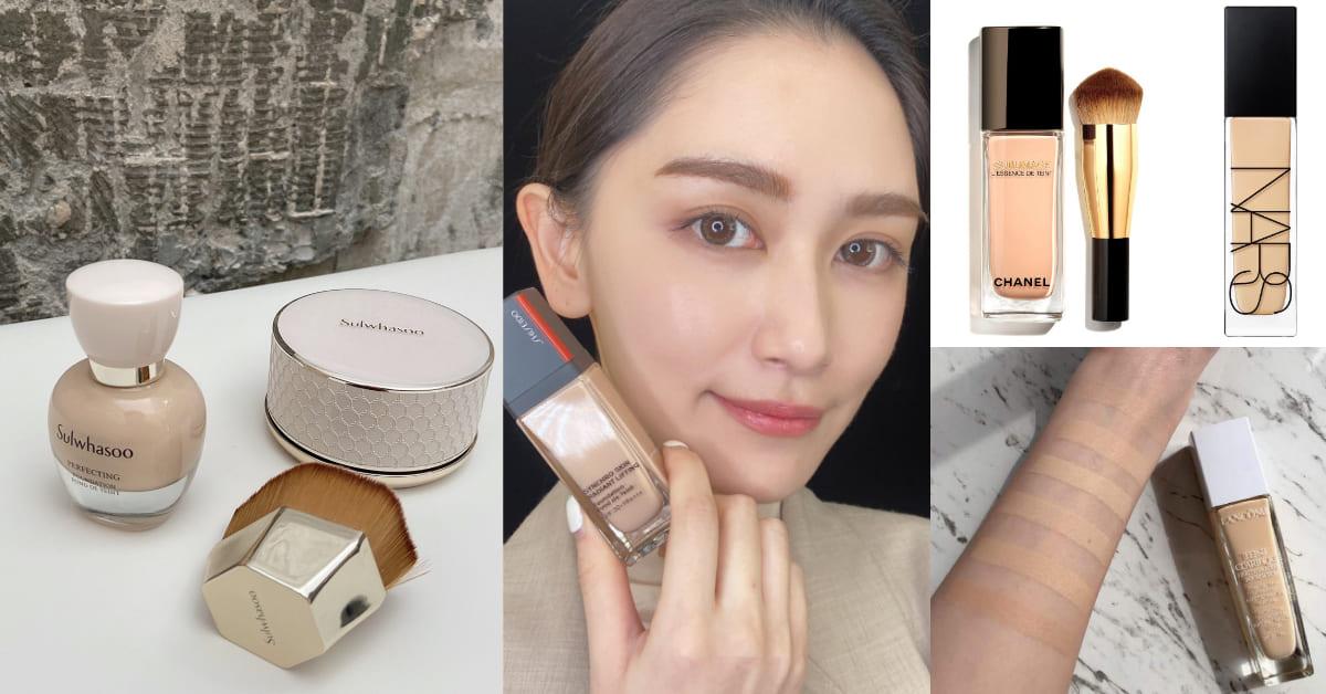 2021粉底推薦Top10!Chanel、Dior、Nars、Est...「這款」在日本一罐難求!