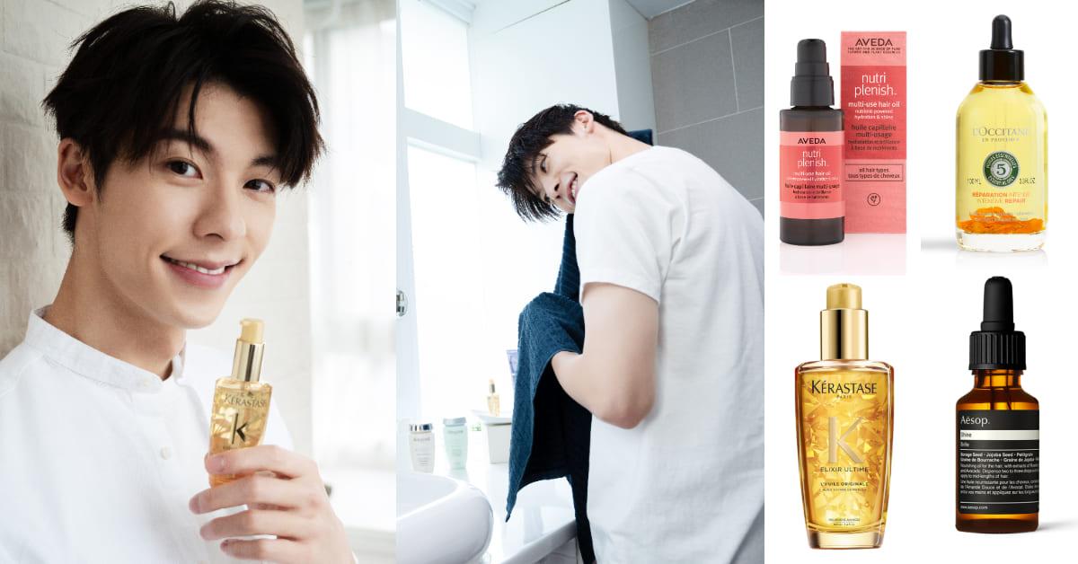 許光漢 : 「髮香」比香水更誘人!5款詢問度爆表「髮香小物」推薦,剩女也能變男神收割機