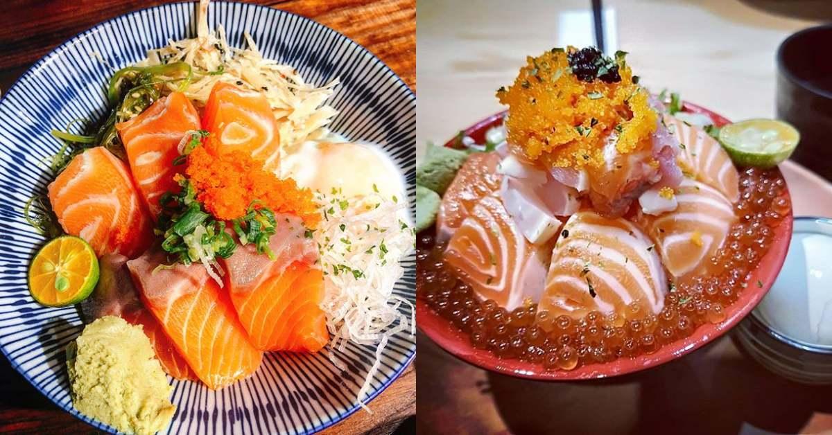 大熱天跟油膩說再見!清爽日式料理是首選,台北5家高CP值鮭魚丼上菜啦!