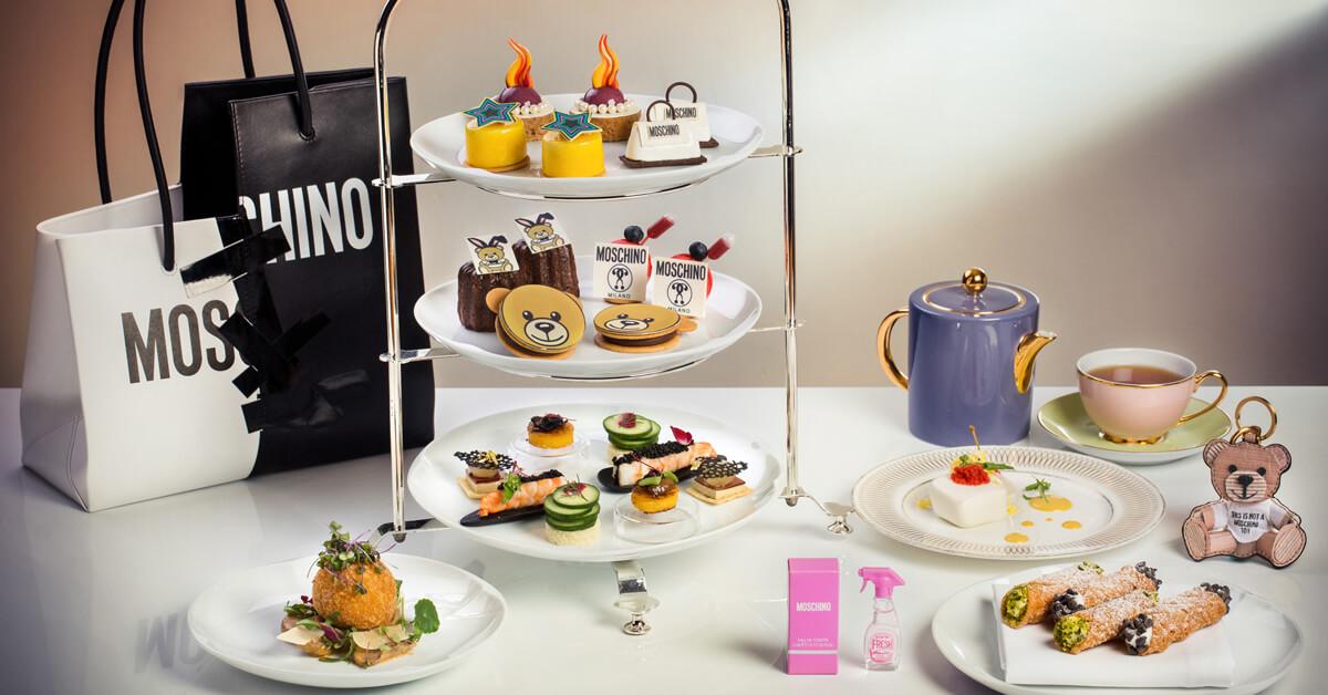 已餓但又捨不得吃的超可愛MOSCHINO × 台北君悅酒店攜手推出聯名下午茶套餐!