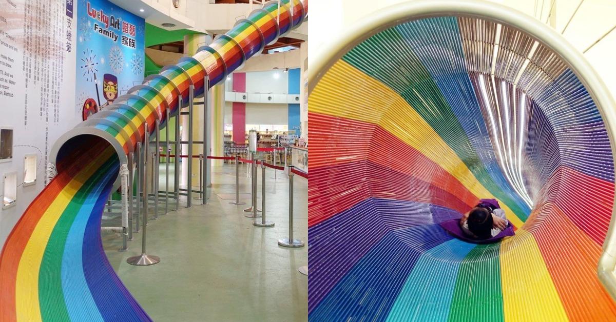 宜蘭開放亞洲室內最長68公尺「彩虹溜滑梯」 !七層樓高溜滑梯大人也搶玩