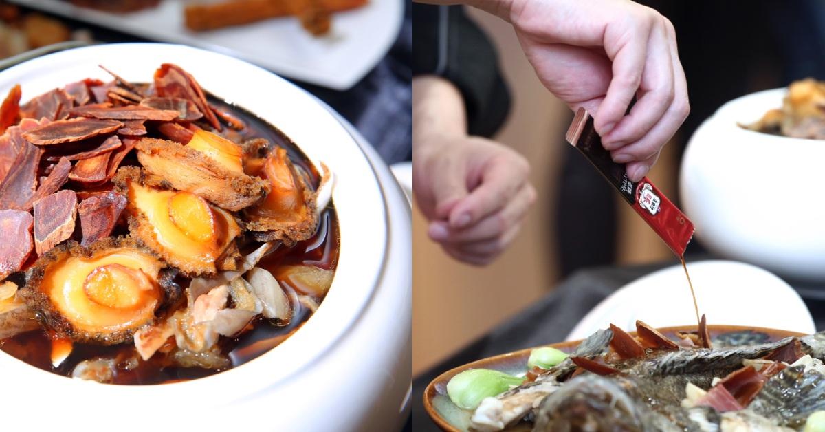 溫補健康年菜攻略!五星級名廚、中醫師推薦「在家就能做」的料理食譜