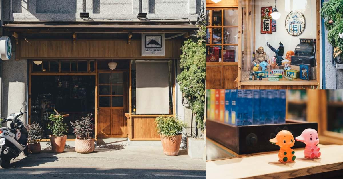 嘉義「七星藥局」老的很時髦!水洗石建築橫跨三代60年,比文青咖啡廳還酷