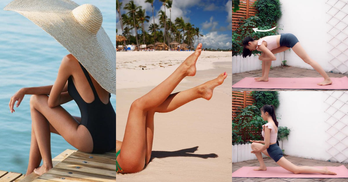 蘿蔔腿還有救!3招夏天「高速瘦腿密技」,小雞腿一周變筊白筍不是夢