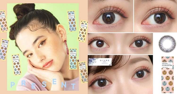 想擁有電眼「美瞳」不用找代購!推薦這5個隱形眼鏡品牌,外國人也搶著來台買