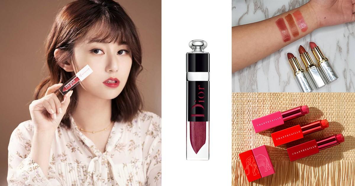 選對唇膏妝容亮2階!5款貝殼光感脣膏推薦,Dior、巴黎萊雅、香緹卡擺脫夏天死皮唇