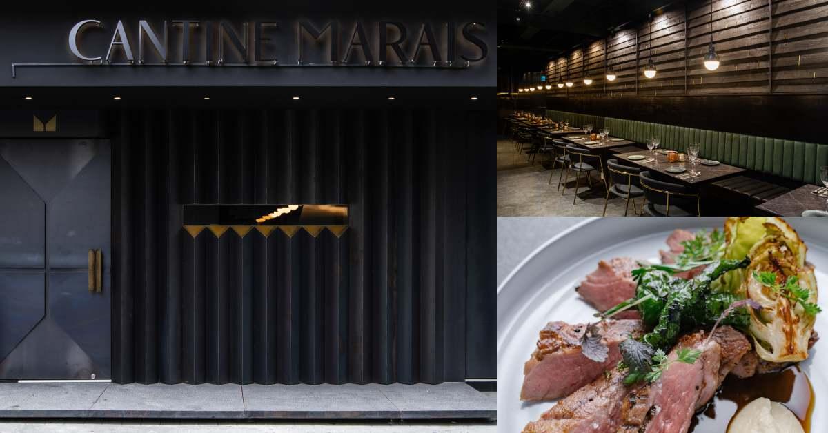 「瑪黑餐酒館」進軍敦南商圈!質感系家居東區也能買得到