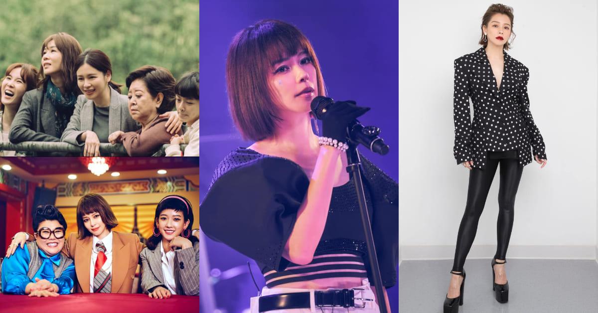 《孤味》徐若瑄跨行監製代表作!從美少女、偶像歌手到演戲,「鋼鐵V」果然不簡單