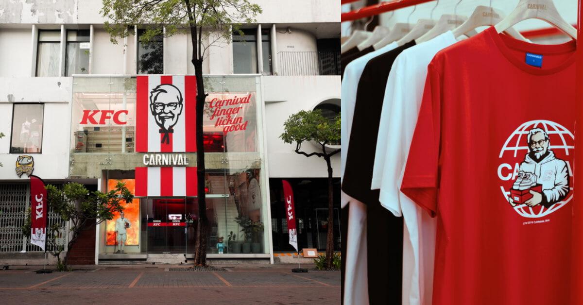 肯德基與泰國街頭品牌Carnival打造聯名服裝系列,曼谷快閃店能吃也能逛!