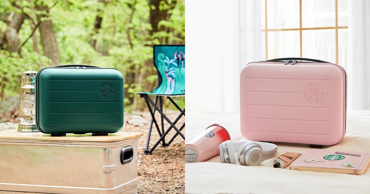 韓國星巴克不賣咖啡改賣行李箱?一卡皮箱即可野餐,超Q造型即將引爆代購搶購潮