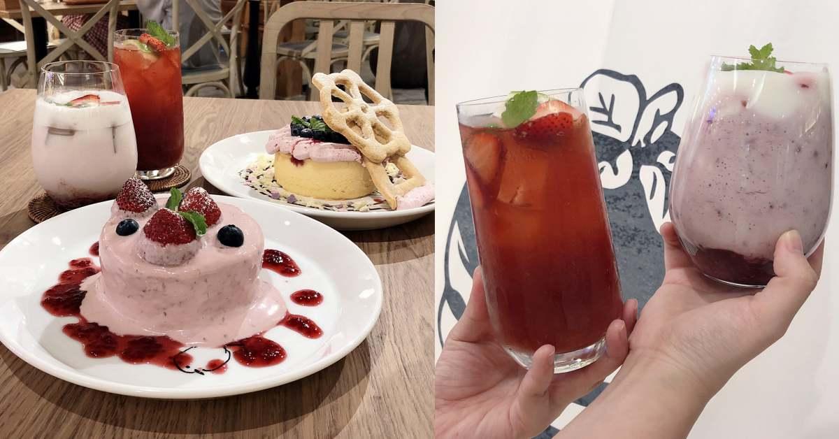 草莓控失心瘋!日本超人氣「4公分激厚草莓鬆餅」來了,期間限定「半價優惠」只在這吃得到