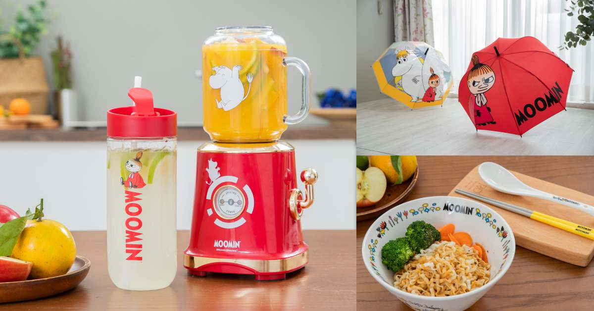 嚕嚕米粉絲準備開搶!《康是美》與嚕嚕米聯名太燒了,果汁機、水壺每個都想帶回家