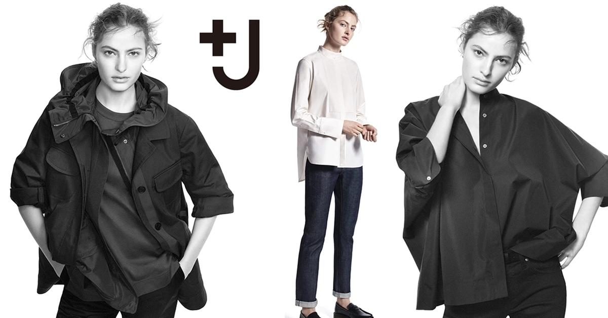 UNIQLO +J 聯名系列一推出就銷售一空?帶你認識設計師Jil Sander的迷人之處