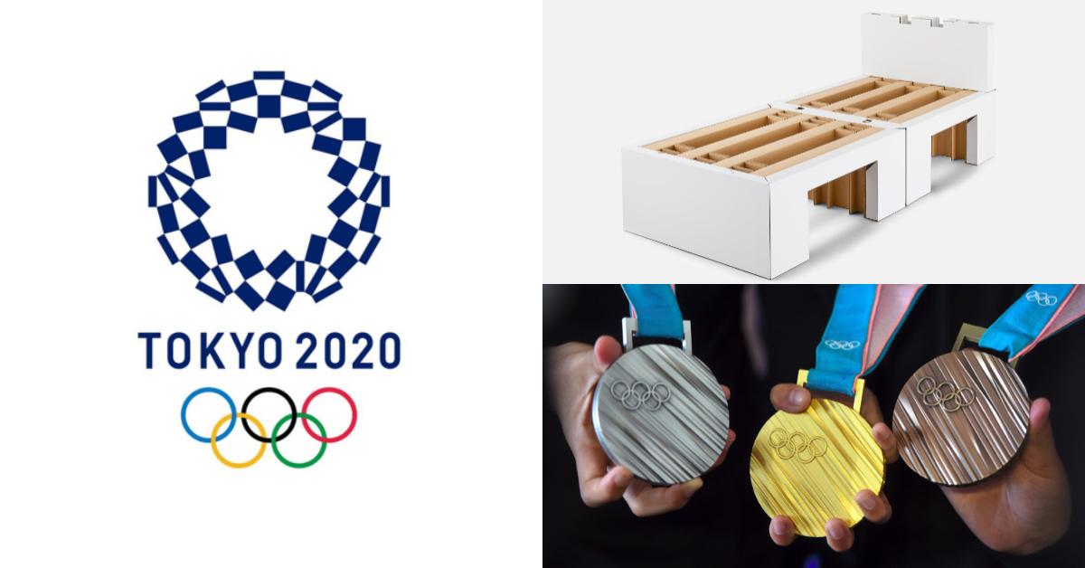 東京奧運環保4大看點!厚紙板床鋪爆紅受歡迎,廢棄手機也能變獎牌!