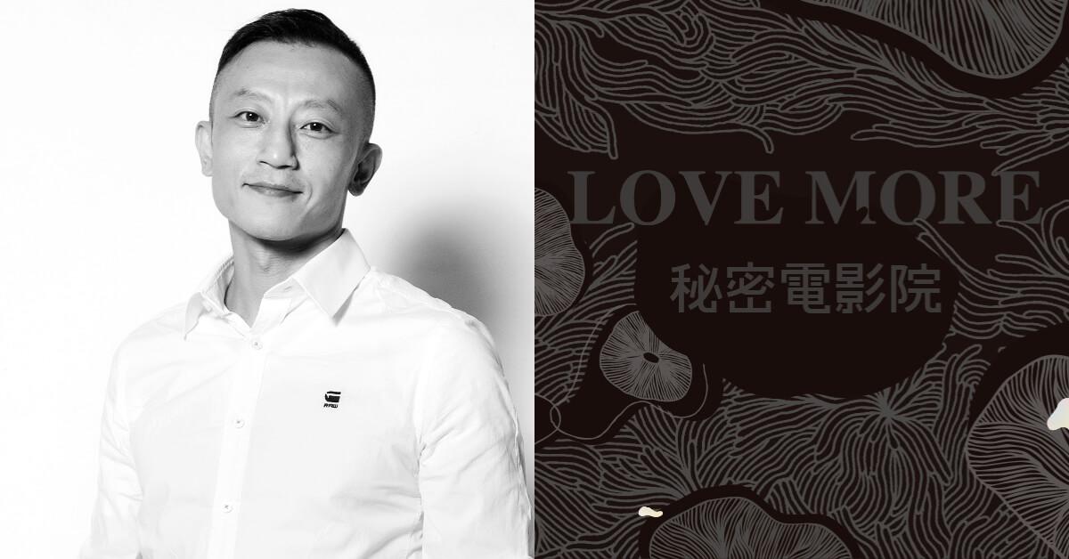 楊雅喆x誠品精選「秘密電影院」母親節帶媽媽一起進戲院!