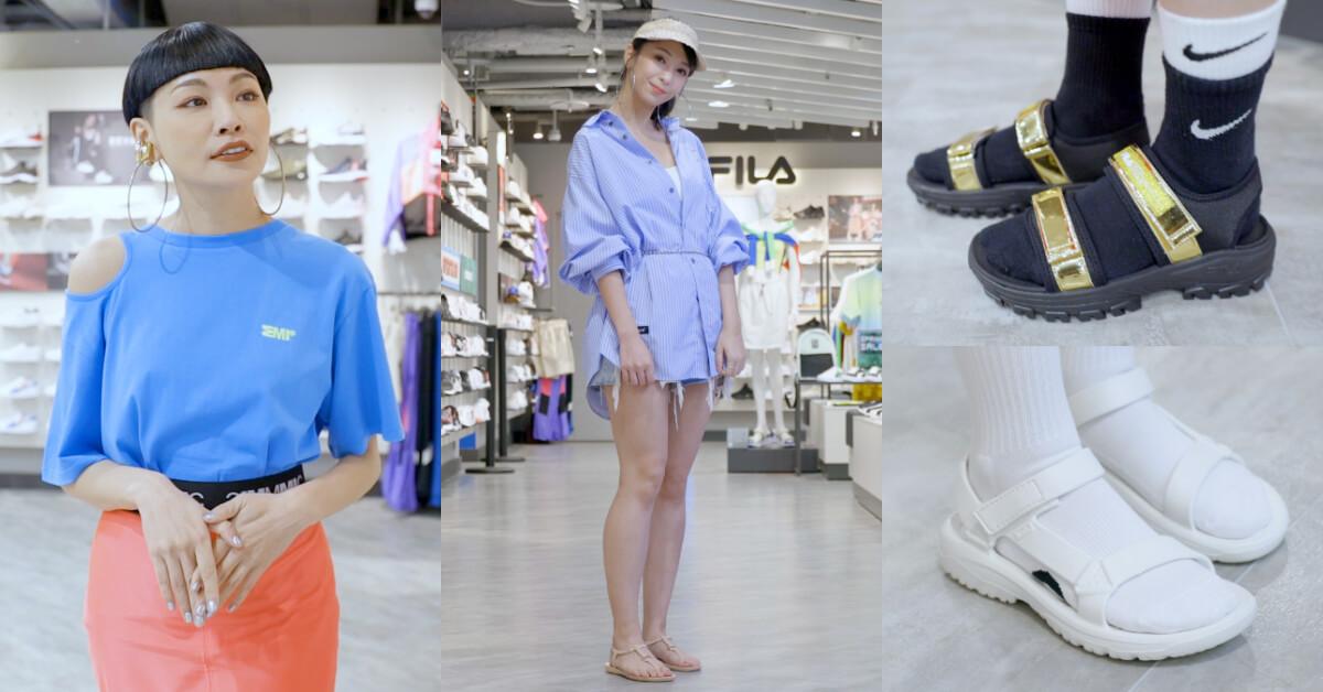 2020必收涼鞋款有哪些?知名造型師Judy傳授涼鞋穿搭技巧,其中「這幾雙」最百搭!