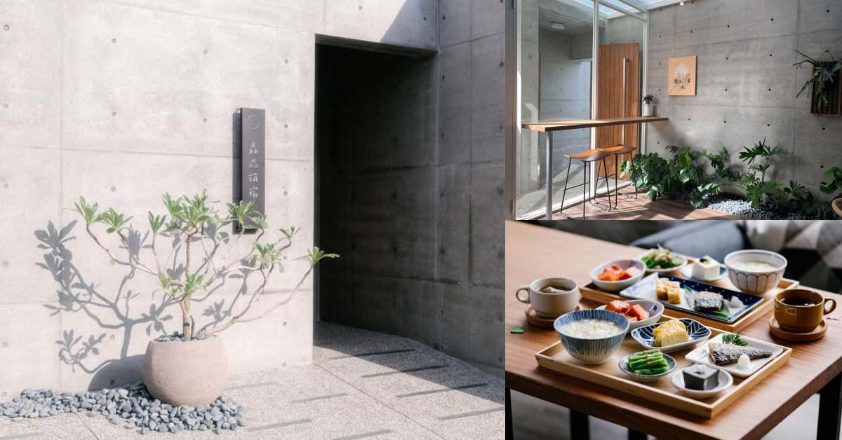 墾丁民宿推薦「森淼」!清水模建築每個房間都有陽光灑落,開幕一年網路9分超高評鑑