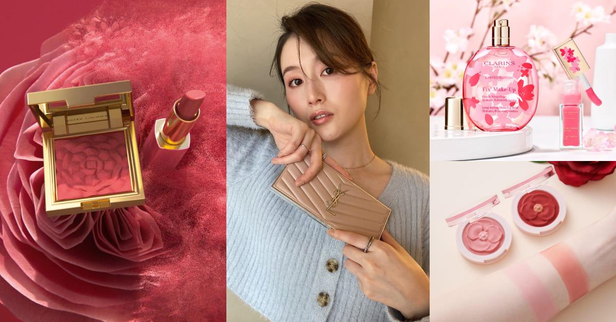 2021白色情人節禮物這樣挑!Chanel、YSL、雅詩蘭黛10大品牌限定美妝,粉紅雕花重擊你的少女心