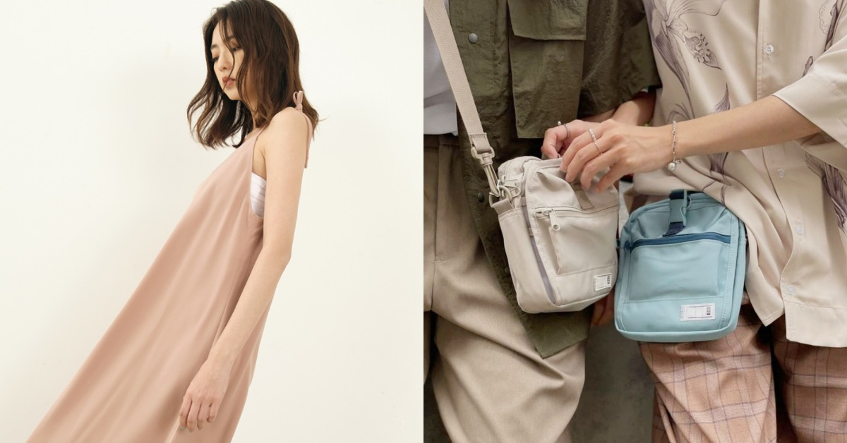 Plain-me折扣祭女裝怎麼買?洋裝、旅行小包、T恤、襯衫⋯全都該補貨,最低只要3折起!