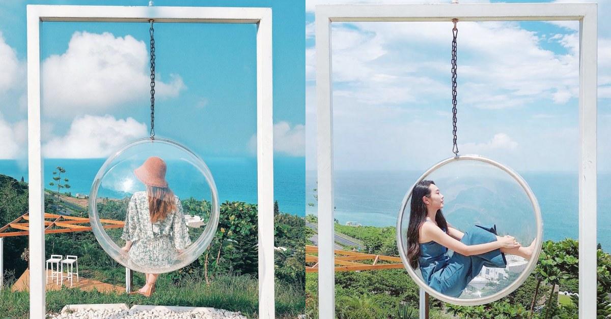 還在去貨櫃屋?花蓮最新IG爆紅景點「山度空間」!讓你坐在透明玻璃球看太平洋