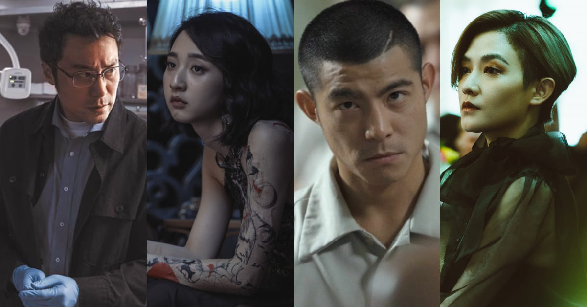 2020金鐘最大贏家是Netflix!張孝全雙料入圍男主角獎、好久不見的范曉萱首度入圍
