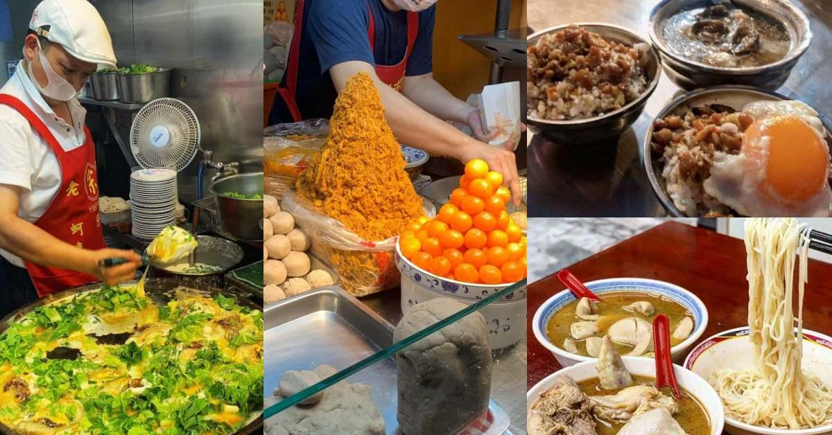 台北寧夏夜市美食10家必吃!芋丸、環記麻油雞、牛媽媽,還有必比登遺珠鴨頭正二代!
