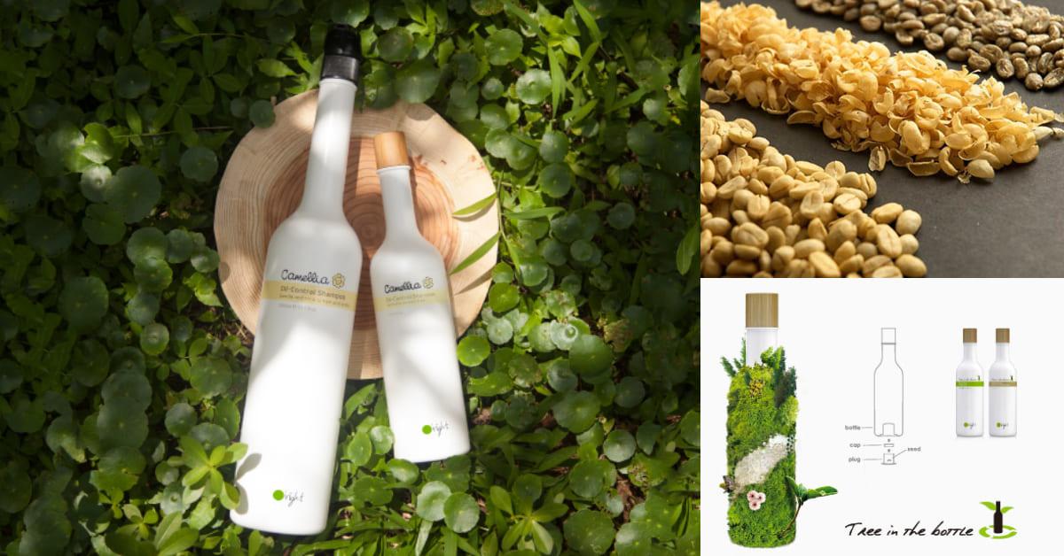 【妝同學上課6】MIT天然品牌O'right歐萊德,全球第一款能種樹的洗髮精,「綠」到芬蘭都搶著買單