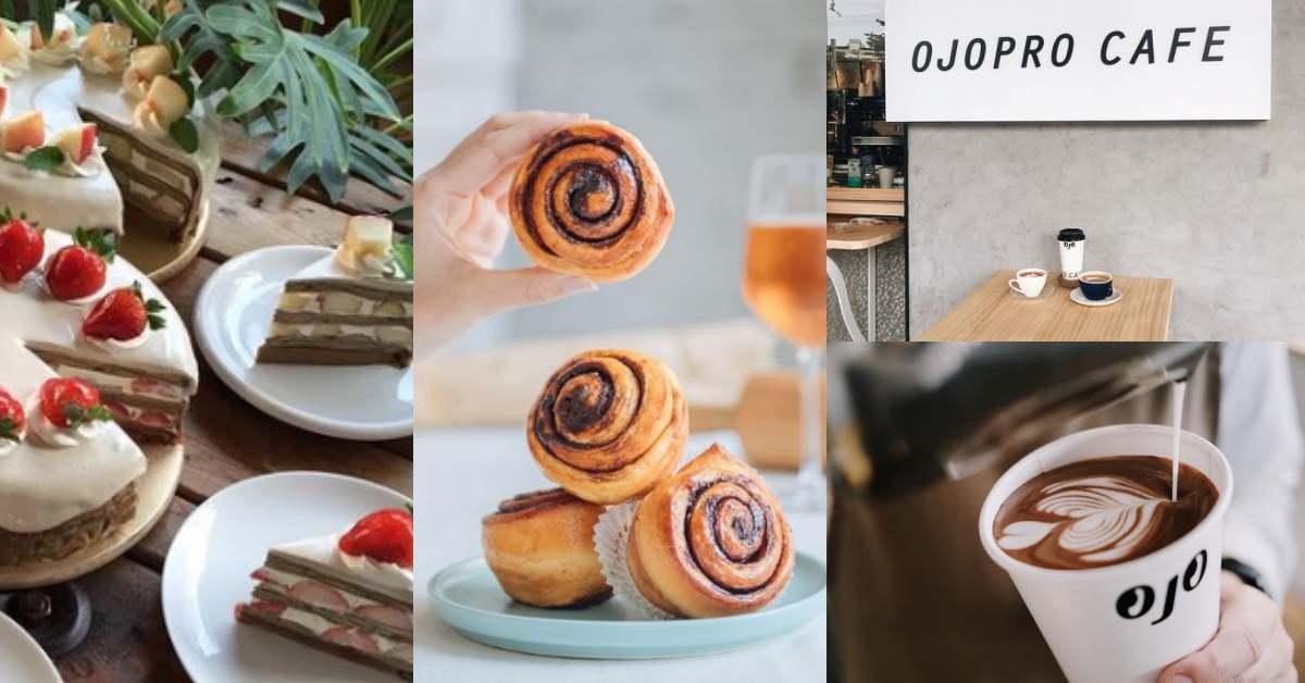 捷運善導寺站咖啡廳推薦Top5!台北必吃肉桂捲與司康、外媒推薦全球最佳咖啡店都在這!