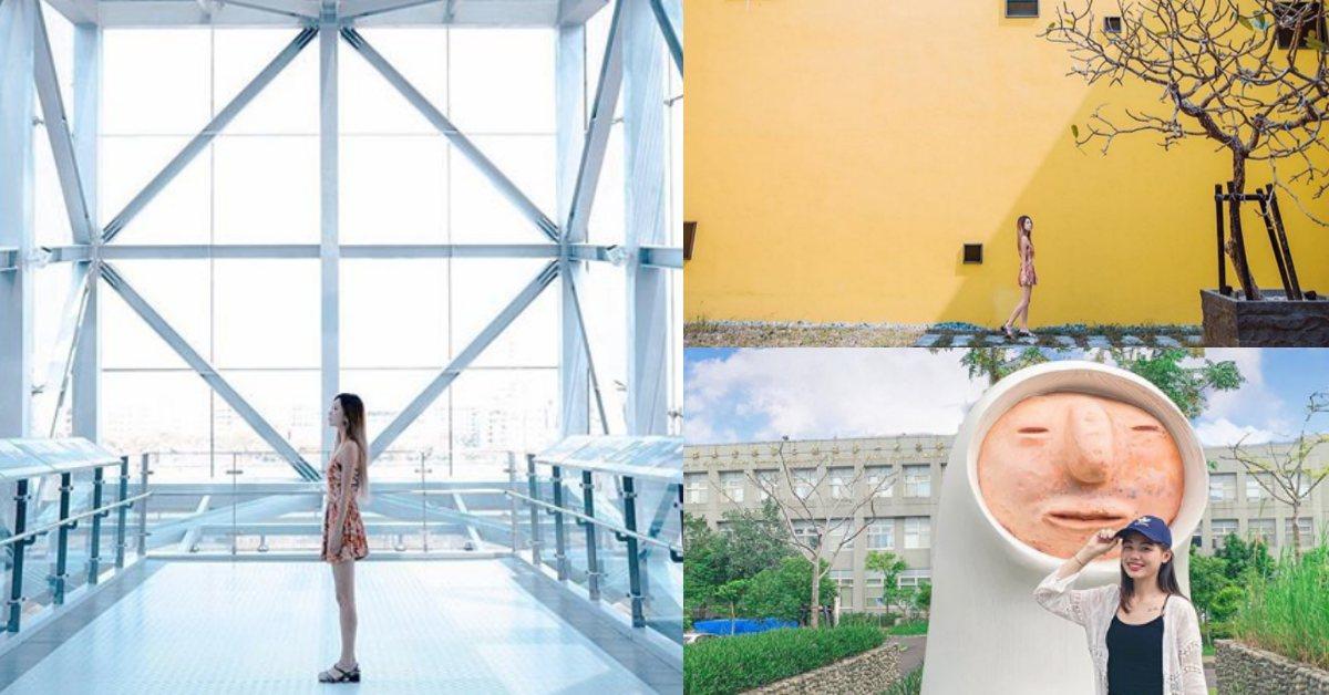台南全新打卡景點《南科考古館》必去!IG超紅黃色天井、蔦松家4大特色