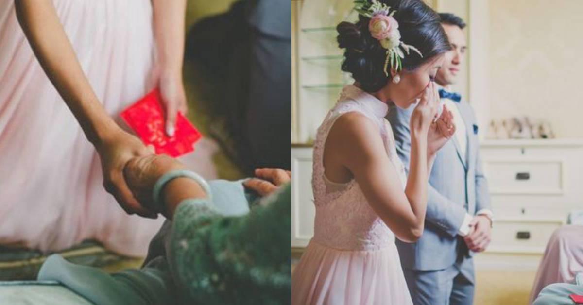 結婚拜別時為什麼哭得「唏哩嘩啦」?除了捨不得外,還有這些潛在原因