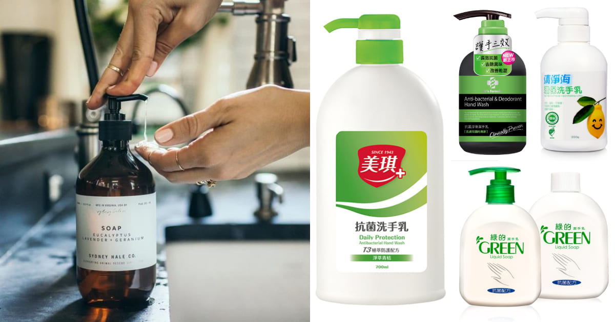 所有媽媽安心認證!6款台灣在地「抑菌洗手乳」,65元就能買到專櫃級的呵護