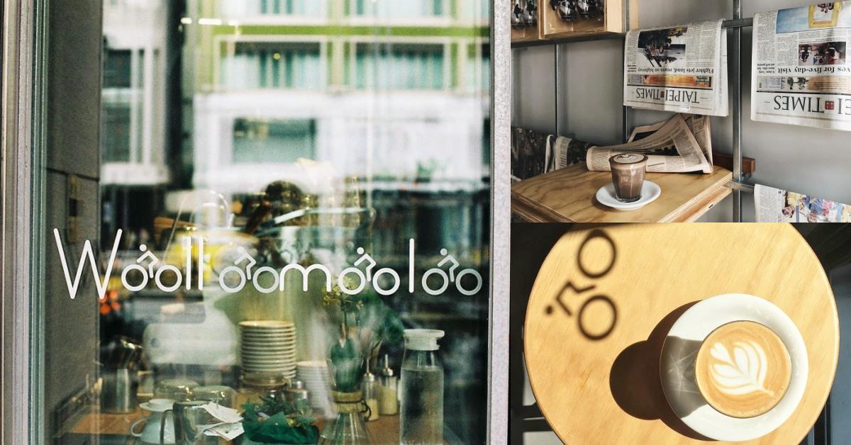 松江南京上班族看過來!好喝咖啡《Woolloomooloo》開新店!