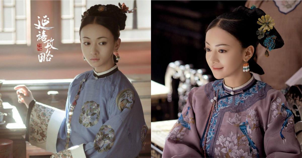 宮廷劇《延禧攻略》紅了!網友讚:「服裝畫面都美的像幅畫」,這股「延禧莫蘭迪風」你跟上了嗎?