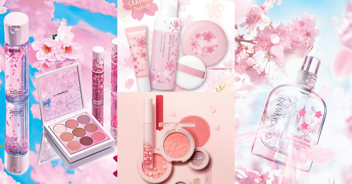 高顏值櫻花季彩妝必收!M.A.C、歐舒丹、艾杜紗用夢幻粉色迎接春天
