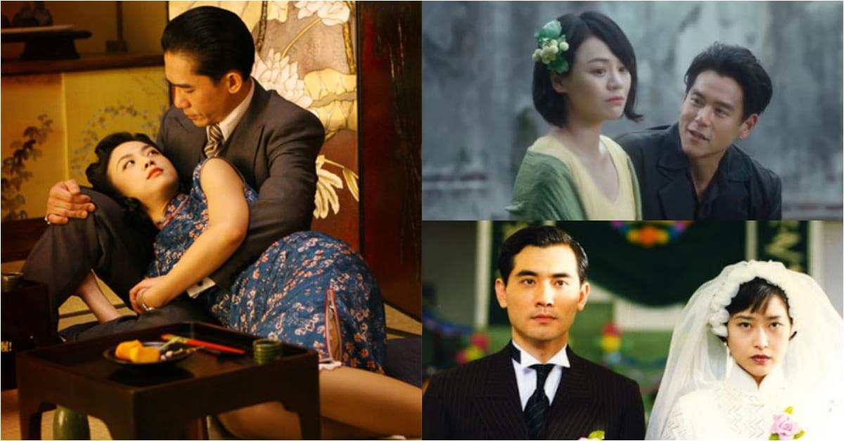 彭于晏、馬思純主演年度華語大片《第一爐香》,上映之前先盤點張愛玲6部經典電影