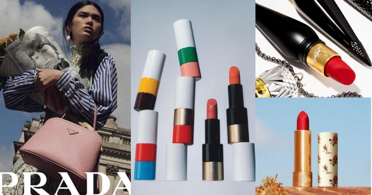 PRADA攜手萊雅將推出美妝?!盤點近年進軍美妝市場的時尚品牌,愛馬仕、GUCCI妳獨鐘誰?