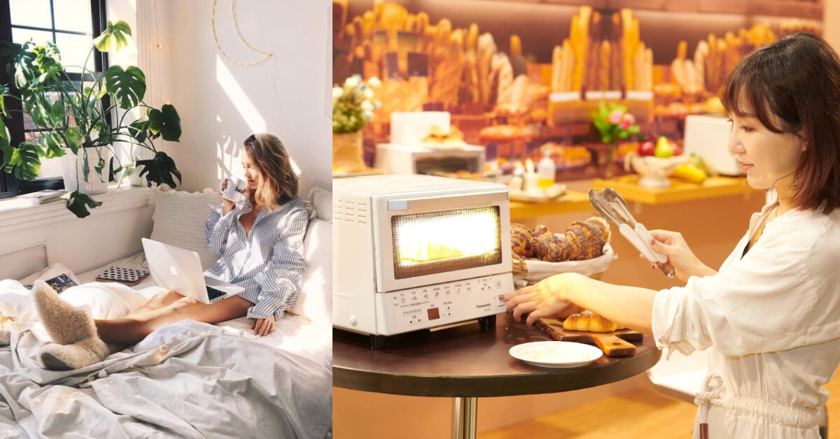 不能出門也要懂得享受時髦生活!這三種家電讓妳在家也能輕鬆做個悠閒的小貴婦