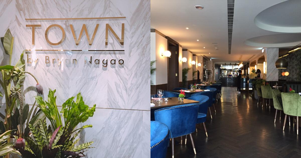 進駐永康商圈美食戰區,TOWN by Bryan Nagao以老紳士風格呈現經典與現代優雅氣息