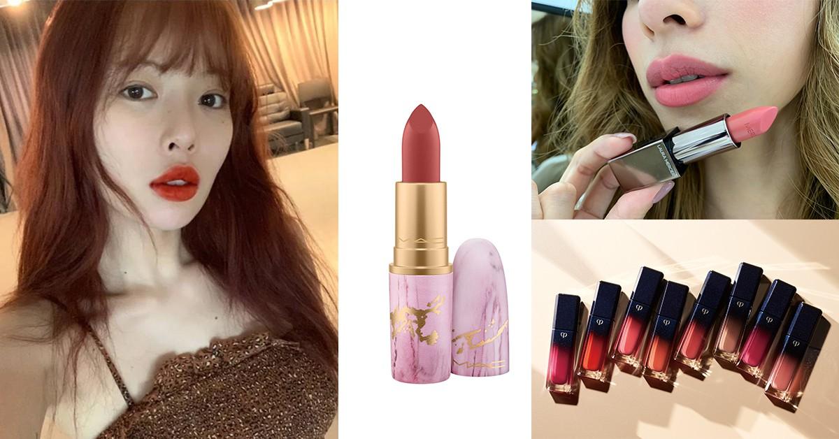 2019下半年紅唇、玫瑰色唇品牌推薦:蘿拉蜜絲、肌膚之鑰、MAC