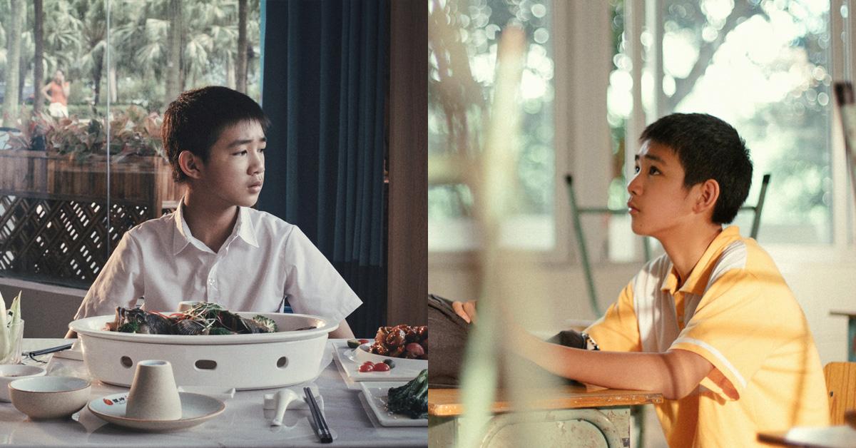 """【克編雜記】《隱秘的角落》紅什麼?主角「朱朝陽」告訴天下父母 """"小孩要的其實很簡單"""""""
