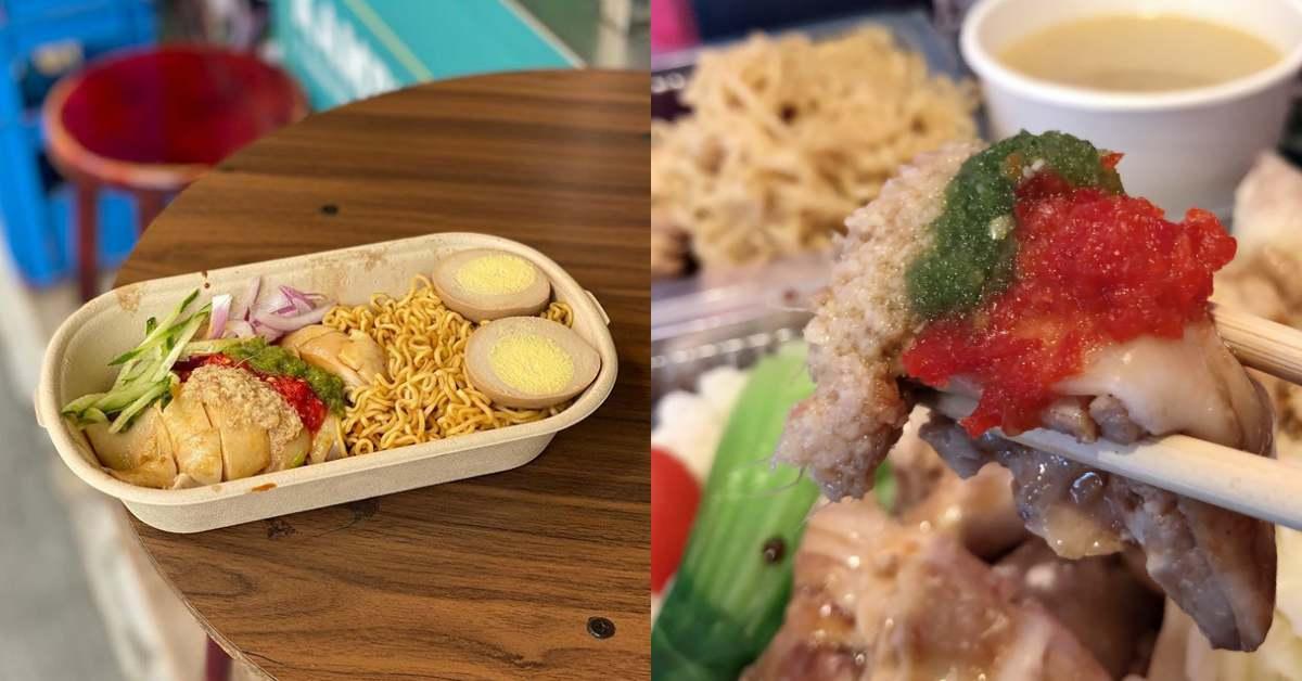 【食間到】南西商圈美食推薦!《甘榜馳名海南雞飯》馬來西亞最道地「五色醬汁海南雞」!