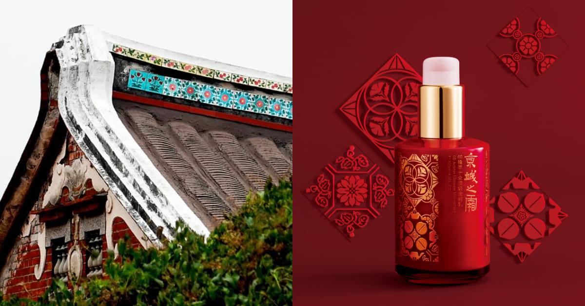 京城之霜真的有夠「台」!熱銷全能乳液紅到博物館都來聯名