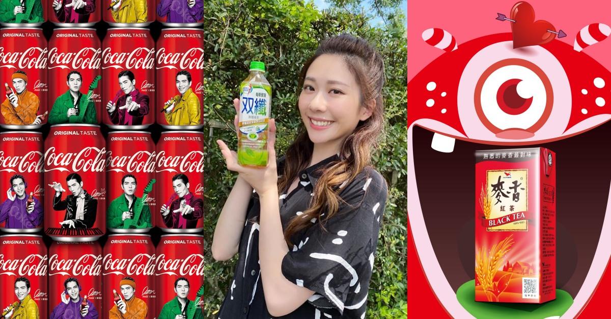 2020熱銷「飲料Top10」大公開!貨架上的人氣飲品你喝過哪些?