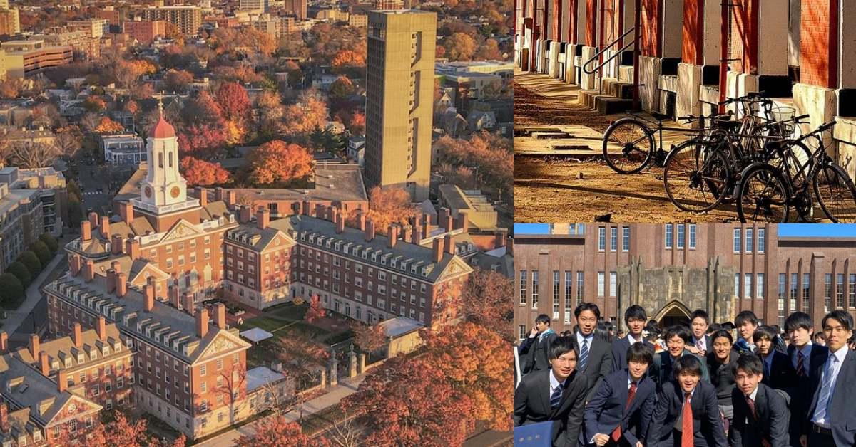 全球「最佳聲譽大學」台灣4間上榜!台大搶下第40名,亞洲第一獎落日本