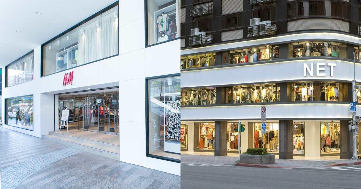 不受疫情影響,NET、寶雅、H&M搶下東區百萬店面!平價時尚將成零售業救星?